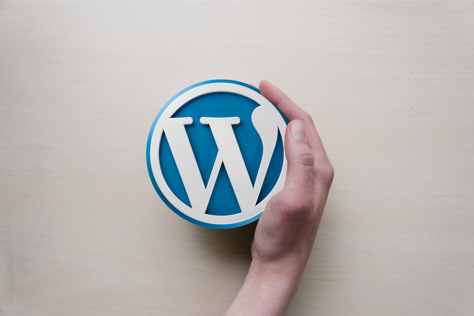 WordPressでサイト内検索を設置する方法を解説
