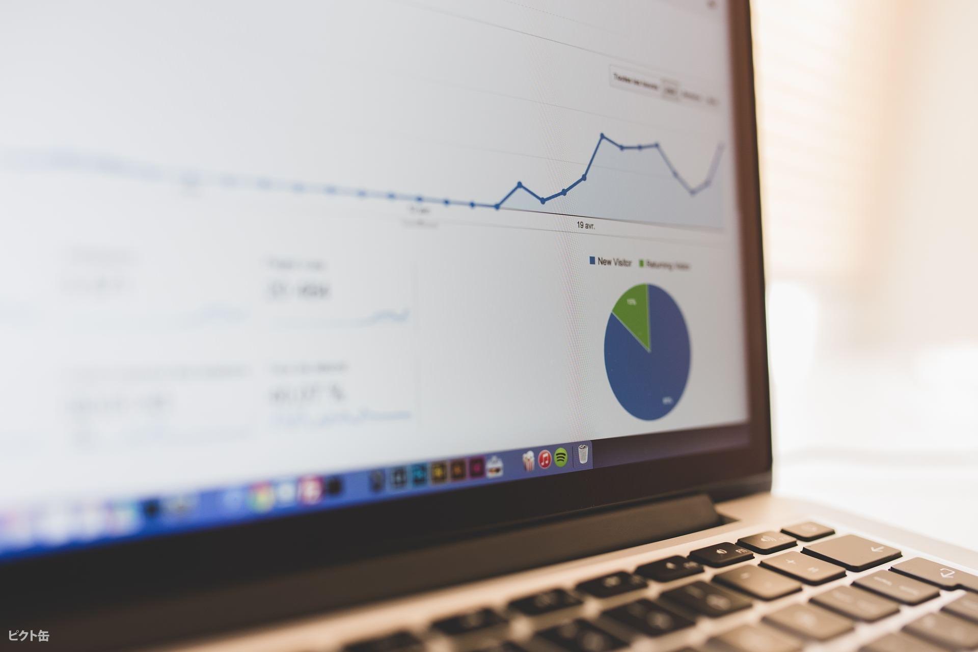 エックスサーバーのアクセス解析を設定する方法
