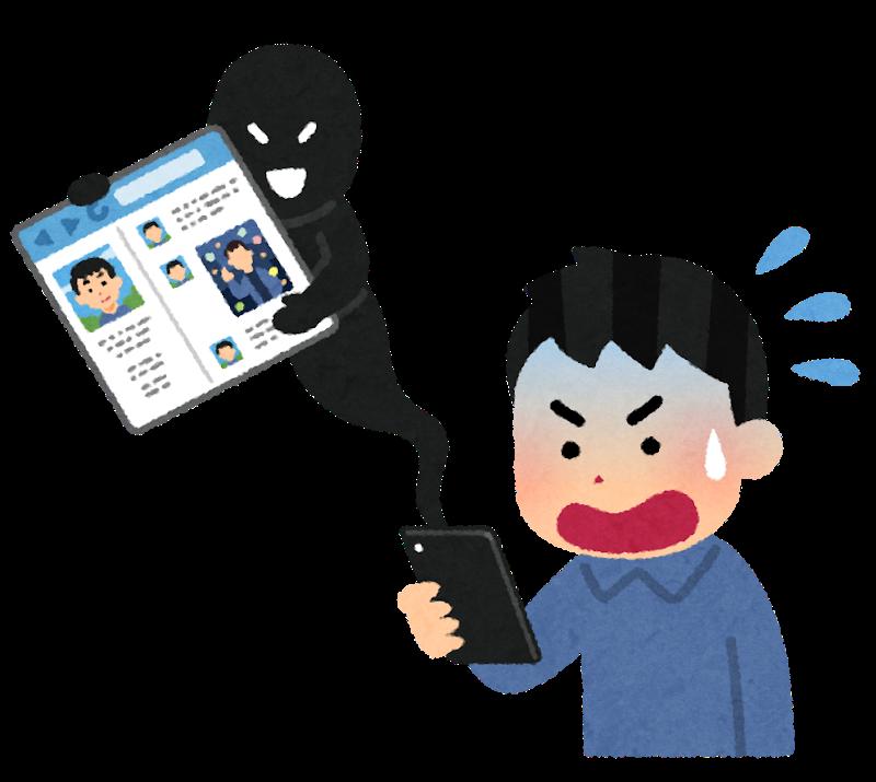Twitterにcocoonのロゴが表示されてしまう!を解決する方法