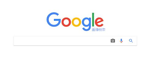site:など特殊構文検索のご紹介
