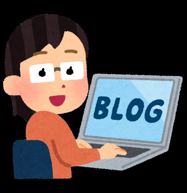 にほんブログ村と人気ブログランキングのバナーをWordPressに貼る方法